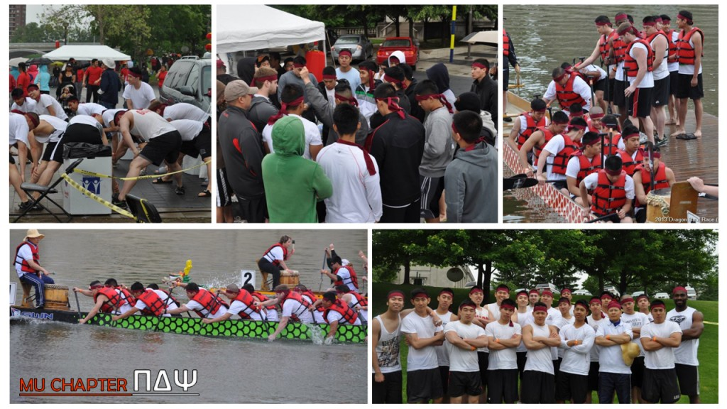 Dragon Boat_NB